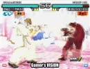 Gamer's VISION 鉄拳5DR 韓国からソヨンドリ来襲! 第二弾! その3