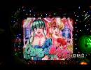 【卓上】 CR極上パロディウスNCE80F-01-