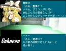 東方野球in熱スタ2007 第4話-4 (VS千葉ロッテ戦)