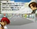 【MUGEN】 MUGEN STORIES INFINITY 第19話
