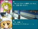 東方野球in熱スタ2007 第5話-3 (VS広島戦)
