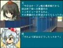 東方野球in熱スタ2007 第5話-4 (VS広島戦)