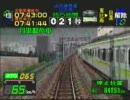 [ PS ] ( 電車でGO pro1 ) 山手線内回り205系 Part1 PlayG
