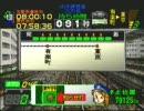 [ PS ] ( 電車でGO pro1 ) 山手線内回り205系 Part2 PlayG