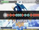 【太鼓の達人】Dragon Spirit【Stepmania】