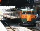 JR東日本115系走行音 両毛線:小俣→山前