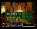 がんばれゴエモン~ネオ桃山幕府のおどり~ 普通にプレイPart2
