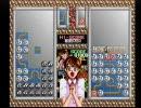 【マイナーパズル探訪シリーズ02】 くるりんPA! (PS:SKY THINK SYSTEM)