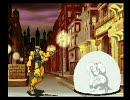 ジョジョの奇妙な冒険 DIO VSヴァニラ・アイス(アレッシーモード)