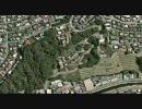 【車載動画】耳丘/聖蹟桜ヶ丘 no.2