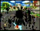 第二回Wii総合スレ大会 マリオカートWii ごんカップ Part1