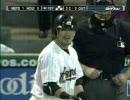 【MLB】 松井稼 先頭打者HR Aug 1.2008