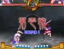 東方緋想天(8/2) 鈴仙vs衣玖 in IRC戦