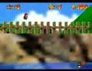 スーパーマリオ64 なんとなく1UPキノコから逃げてみた6