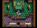 PCエンジン マジクール (1993) - Part3/7