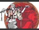 【MEIKO】疾風紅衣【Remix】