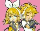 【鏡音リン】リンとレンのキューティーハニー【鏡音レン】