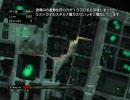 【PS3】「*The Last Guy(ラストガイ)」 (Stage 03)【触手ゾンビ】