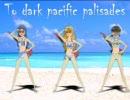 [アイドルマスター] 「Pacific Palisades」 ASH [NRF'08]