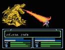 【FC版】ファイアーエムブレム 暗黒竜と光の剣 戦闘アニメ全集