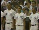 【高校野球】 1991年決勝 沖縄水産 vs 大