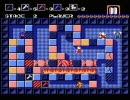 クインプル(MSX2)を本気でやってみた(その6・最終回)