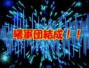FF5 モンク縛り Part6
