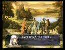 暁の女神(ハードモードプレイ) 第四部終章「再生」 Map3進撃編