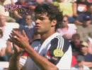 EURO2004グループリーグ ラトビア対ドイツ