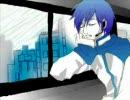 【目覚めの水平線】KAITOを歌うように動か