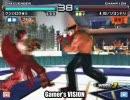 Gamer's VISION 鉄拳5DR 韓国からソヨンドリ来襲! 第二弾! その7