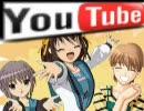 ニコニコ動画ランキング in YouTube 25-07 08/08 thumbnail