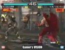 Gamer's VISION 鉄拳5DR 韓国からソヨンドリ来襲! 第二弾! その8