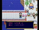 PS桃太郎伝説 夜叉姫と2人旅 その22