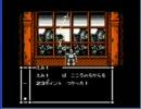 えみ単独潜入! 【くらくて】スウィートホーム part 2【こわいの!】