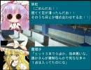 東方野球in熱スタ2007 第7話-2 (VS巨人戦)
