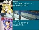 東方野球in熱スタ2007 第7話-3 (VS巨人戦)