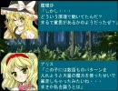 東方野球in熱スタ2007 第7話-4 (VS巨人戦)