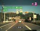 【こくこく動画】広島呉道路を走ってみた《国道31号バイパス》