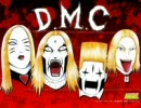 SATSUGAI DMC(豚胡桃)