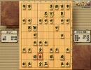 【どっちが】激指定跡道場 対 東大将棋8 7番勝負第1局【強い?】