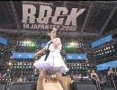 YUKI - ROCK IN JAPAN 2005