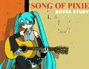 【初音ミク オリジナル】 Song of Pixie (bossa study)