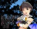 【NRF08】 アイドルマスター 人とコウモリ 【真ソロ】