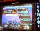 【ポップン】AC10の無理押しデパファンクEX