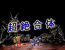 ロックマンX ゼERO 萌え萌え勇者NEETペンちゃん