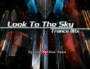 【DDR】Look To The Sky (Trance Extended Mix) / System S.F. feat. Anna