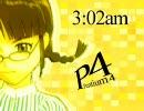 IT技術者のための 3:02am(アイドルマスター 9:02pm替え歌)