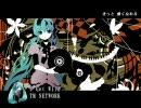 【初音ミクカバー曲】GetWild(Club Mix)【TMNETWORK】