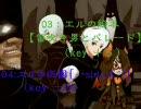 「サンホラコラボ祭りに捧ぐ一曲」を歌ってみた@秋斗 thumbnail